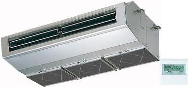 Mitsubishi Poslovni-prostor Uređaji za klimatizaciju profesionalnih kuhinja